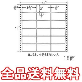 ナナフォーム Rタイプ 3 8/10 ×2 (97mm×51mm) 13×13(330mm×330mm) 500折(9,000枚) R13A