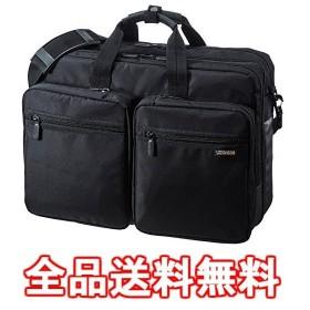 3WAY ビジネスバッグ (出張用・大型) BAG-3WAY22BK