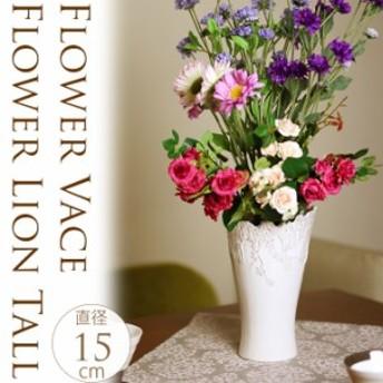 零れる花柄 フラワーベース トール S 花瓶 フラワーベース プランター 北欧 おしゃれ 花器