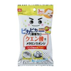 レック ピカピカ 激落ちくん クエン酸 + メラミンスポンジ (3枚入・12カット分) S-790