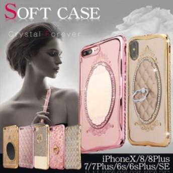 iPhoneX iPhone8 iPhone7/7Plus/6s/6/6sPlus/6Plus/SE/5s/5 ソフト TPU ケース カバー ラインストーン リング 3D ダイヤモンド ASG-IP