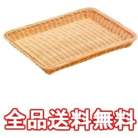 籐製 浅型パンカゴ 40号 16-731W 白