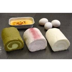 佐賀県産米粉ロールケーキ 4種セット