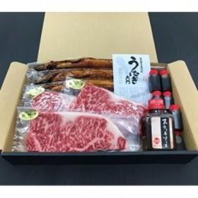 豪華限定企画!熊野牛ステーキと国産炭火焼鰻の贅沢うな牛セット