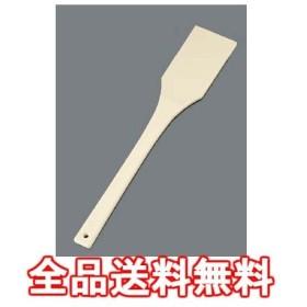 EBM TPX樹脂 抗菌耐熱 角スパテル 600
