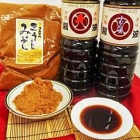 【コムラ醸造(株)】味噌・醤油セット