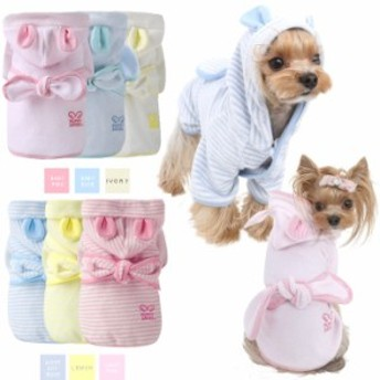 PAバスガウン・バスローブ・S,SM,M,Lサイズ Puppy Angel Bath Gown PUPPYANGEL パピーエンジェル 犬の洋服