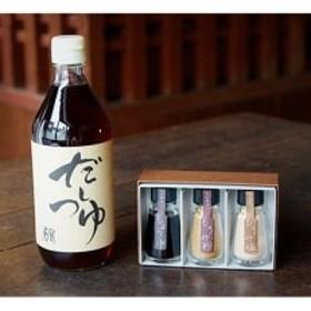 鳥居醤油店 オリジナル4点セット(醤油・もろみ粉・もろみ塩・だしつゆ)