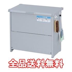 ダストストッカー ゴミ出し日和CSL−115S KGM1701