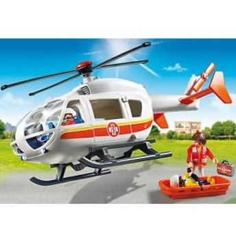 プレイモービル 小児科シリーズ 救急ヘリ ごっこ遊び 3歳 4歳 5歳 誕生日プレゼント 誕生日 男の子 男 女の子 女