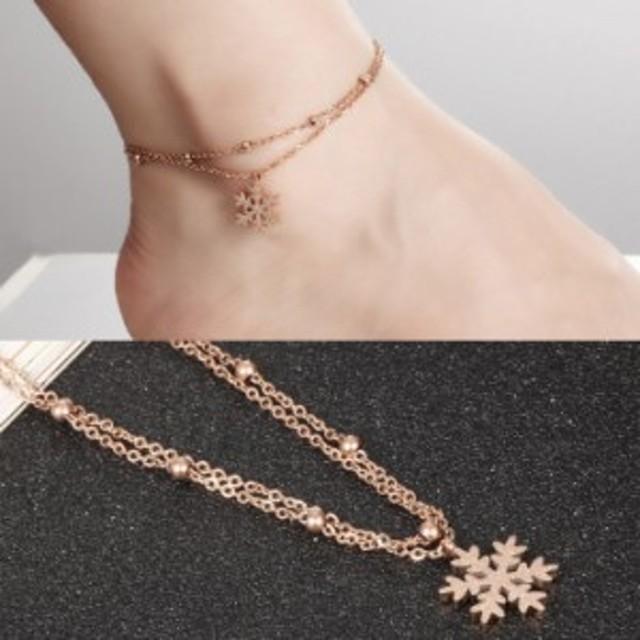 5cc6863f7475ed スノープリンセスステンレスアンクレット ピンクゴールド 雪の結晶 クリスマス スノークリスタル 2連 サージカルステンレス