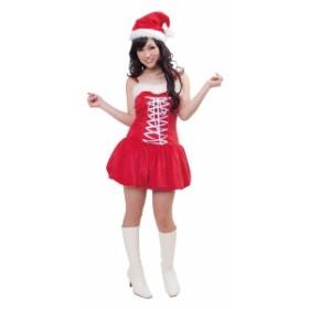 クリスマス サンタ コスプレ 衣装 コスチューム バルーンフィットサンタ レディース パーティー イベント クリアストーン