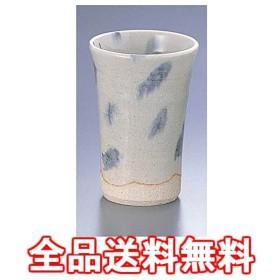 青しずくフリーカップD06-20 RKP7701