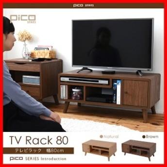 Pico series TV Rack W800 送料無料 激安セール アウトレット価格
