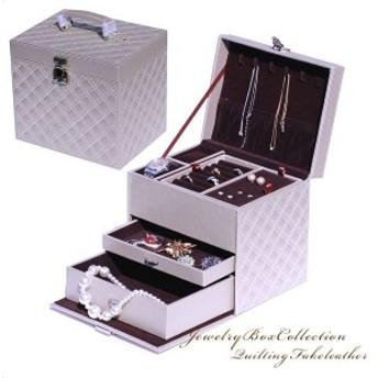 高級ジュエリーケース アクセサリーケース キルティング 宝石箱 コレクションケース 収納ケース 収納ボックス ジュエリーボックス ジュエ