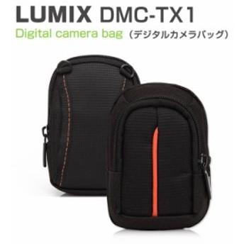 LUMIX DMC-TX1ケース/カバー ポーチ カバン型 軽量/薄 DMC-TX1対応ケース/カバー デジタルカメラバッグ