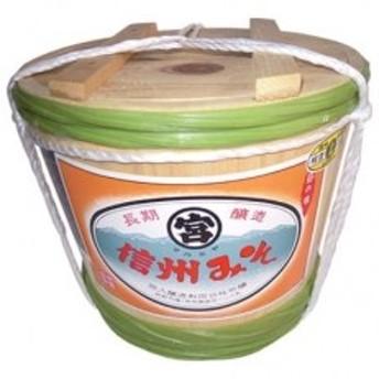 【おいしい信州フード(オリジナル)】信州マルミヤ味噌詰め合わせ 3.2kg
