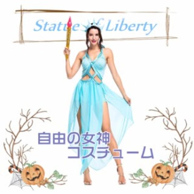e7b2cd7a0a490 クリスマス ハロウィン コスチューム 仮装 自由の女神 スタチューオブリバティー 神話 女神 ワンピース イベント パーティー 舞台