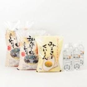 塩谷町産特別栽培米(計10kg)+尚仁沢湧水(500ml×4本)セット