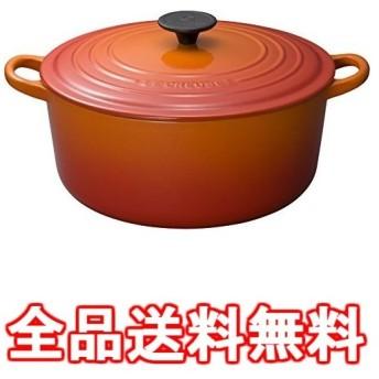 ココット・ロンド 2501 30cm オレンジ ※ IH対応 IH (100V/200V)とガス火対応 | ルクルーゼ AKK4303