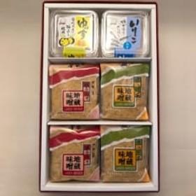 地蔵味噌 ギフト(中)G94