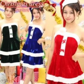 ベロアのクリスマスドレス透明ストラップ付・帽子の2点セット【3colors】※メール便発送不可サンタドレス サンタガール