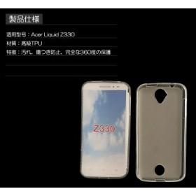 Acer Liquid Z330 ケース/カバー クリア カバー TPU  耐衝撃 ソフトケース/カバー おすすめ おしゃれ スマホケース/カバー