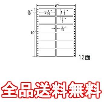 ナナフォーム Mタイプ 3 4/10 ×1 3/6 (86mm×38mm) 8 ×10 (203mm×254mm) 500折(6,000枚) MM8A