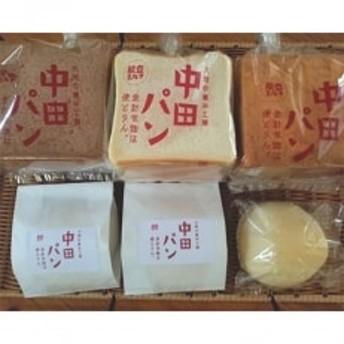中田パン 能登ミルクパンセット
