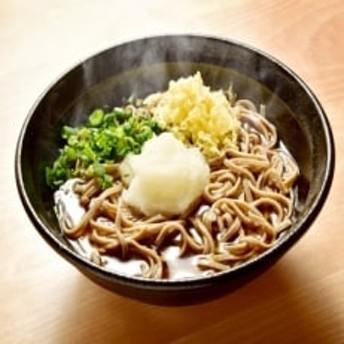 【ゆふいん】由布製麺バラエティセット