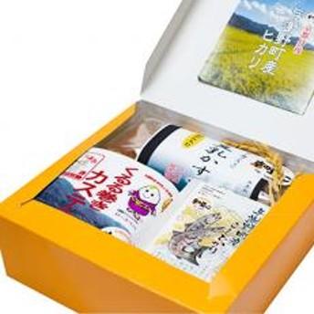 【与謝野町ブランド】お米豆乳かすてら、くるる巻きカステラ、京の豆っこ米3合入りセット
