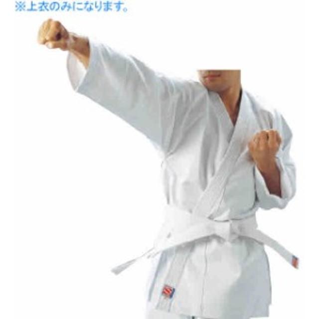 【キャッシュレスでP5%還元】 九櫻 柔道着 柔道衣  上  メンズ 空手衣 晒11号 一般普及向 上衣のみ 2号  R2NC2