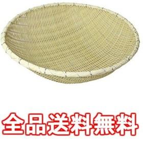 竹製藤巻揚ザル45cm AAG4801