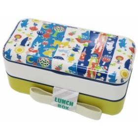 ムーミン お弁当箱 シンプル ランチボックス メラミンフタ 北欧 280ml 320ml キャラクター グッズ