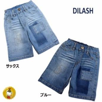 【30%OFFセール】ディラッシュ〔DILASH〕デニムパッチ5分丈ハーフパンツ(ブルー)(80cm~140cm)