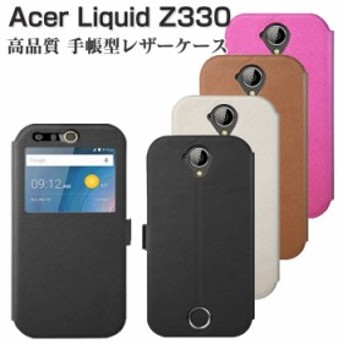 Acer Liquid Z330 ケース/カバー 手帳 レザー 窓付き シンプル おしゃれ Liquid Z330 手帳型レザーケース/カバー スマホケース/カバー