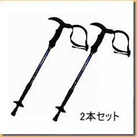 oxtos(オクトス) T型I型兼用4段トレッキングポール2本セット【杖 ステッキ 登山 トレッキング】