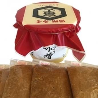 特製甘口信州みそ3kg・麦みそ1kg詰合わせ4kgポリ樽詰