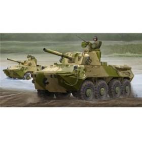 トランペッター 1/35 ロシア連邦軍 2S23 ノーナSVK 自走迫撃砲【09559】プラモデル 【返品種別B】