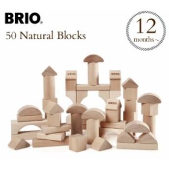 BRIO ブリオ つみき50ピース 30113 BRIO railway toy wood toy 木のおもちゃ おもちゃ 木