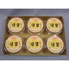 金山寺味噌6個入りセット