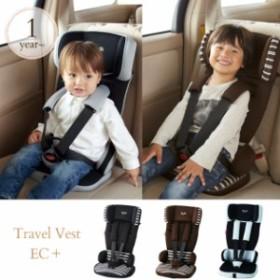 日本育児 トラベルベストECプラス 6100005001 チャイルドシート 簡易 ベルト式 車 軽量 【送料無料】