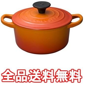 ココット・ロンド 2501 14cm オレンジ ※ IH対応 IH (100V/200V)とガス火対応 | ルクルーゼ AKK43142
