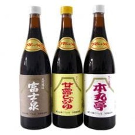 天野醤油代表銘柄 3種詰合せ