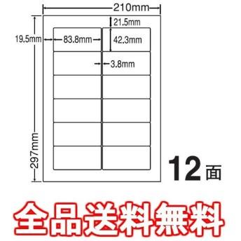 シンプルパック 83.8mm×42.3mm A4版 210mm×297mm 500シート1梱包 LDW12PGA