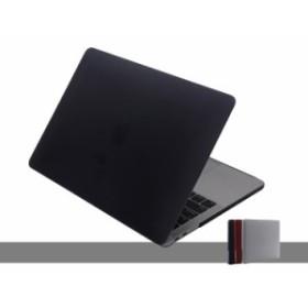 New Macbook Pro 13インチ 2016 ケース/カバー ラバーコーティング 指紋/傷防止加工 マックブックプロ プラスチックケース/カバー
