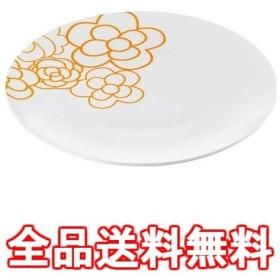 グッチーニ ラウンドディッシュ スープ2007.0145 オレンジ RGTV202