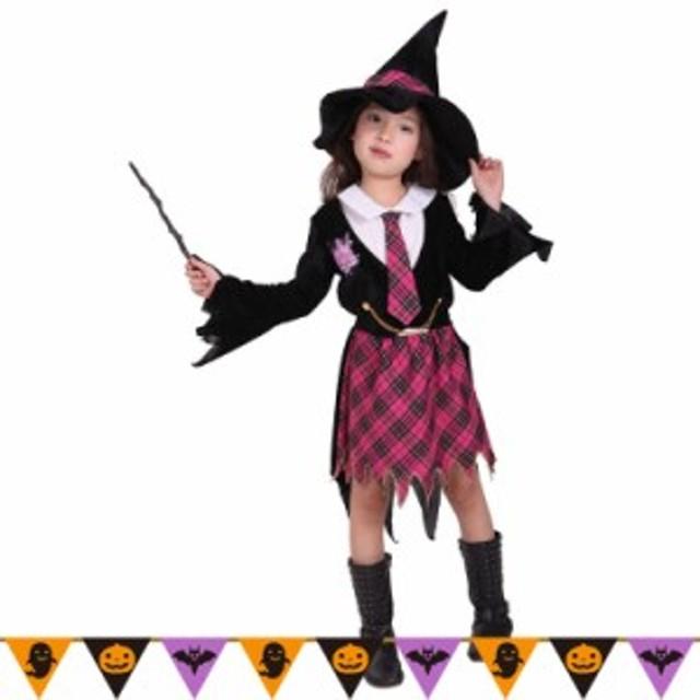 712a42de34159 魔法使い コスチューム 魔法学校 魔女 コスプレ 女の子 子供 キッズ ハロウィン かわいい 衣装 仮装