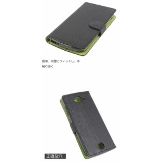 Acer Liquid Z530 ケース/カバーレザー 耐衝撃 シンプル Liquid Z530 手帳型ケース/カバー スマフォ スマホ スマートフォンケース/カバー
