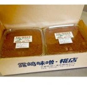 露﨑味噌・糀店の手造り長熟味噌(1.4kg×2個)
